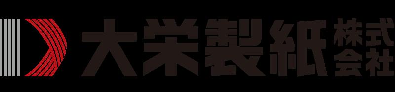 大栄製紙株式会社